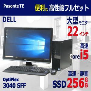 <<超高速 core i7 CPU搭載>> 中古 パソコン DELL optiplex 7010 DT Wifi付 大容量 メモリ 大容量HDD/高速 新品 SSD オフィス付 Windows 10 pro