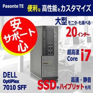 **超高速 core i7 CPU搭載** 中古 パソコン DELL optiplex 7010 SFF Wifi付 大容量 メモリ 大容量HDD/高速新品SSD を選択 オフィス付 Windows 10 pro|pasonet