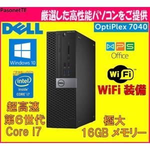 <<超高速 第6世代 Core i7 CPU搭載>>中古 パソコン DELL optiplex 7040 SFF HDD 1TB メモリ 16GB オフィス 付き Windows 10 pro Wifi|pasonet
