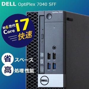【CPU】には超高速 Intel 第6世代 Core i7 6700 (3.4GHz)を実装  【メ...