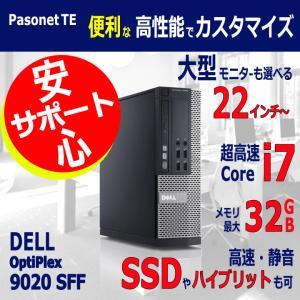 <<超高速 core i7 4790 CPU搭載>> 中古 パソコン DELL optiplex 9020 SFF Wifi付 オフィスソフト付 SSDやHDDを好みで選べる|pasonet