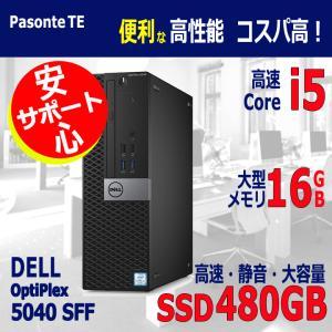 <<超高速 第6世代 Core i7 CPU搭載>>中古 パソコン DELL optiplex 5040 超速 新品SSD 極大メモリ 16GB WiFi オフィスソフト 付き Windows 10 pro|pasonet