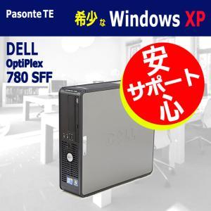 中古 パソコン Windows XP搭載 DELL optiplex 780 SF 高速 Core ...