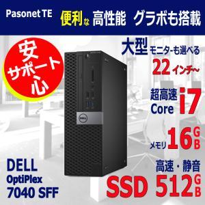 <<超高速 第6世代 Core i7 CPU搭載>>中古 パソコン DELL optiplex 7040 SFF 高速 新品SSD 480GB メモリ 16GB オフィス 付き Windows 10 pro Wifi|pasonet