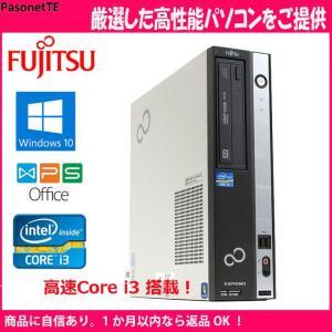 中古 パソコン Windows 7 富士通 D551/D Core i3 3.3GHz HDD 500GB メモリ 4GB オフィス|pasonet