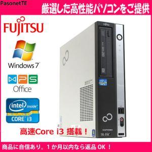 【CPU】には超高速 Intel Core i3 2120 (3.3GHz)を実装  【メモリー】は...