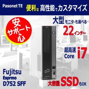 【CPU】には超高速 Intel Core i7 3770 (3.4GHz)を実装  【メモリー】は...