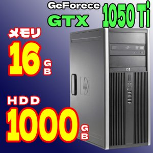 【CPU】は超高速 Intel Core i7 870 (2.93GHz)を実装  【メモリー】は超...