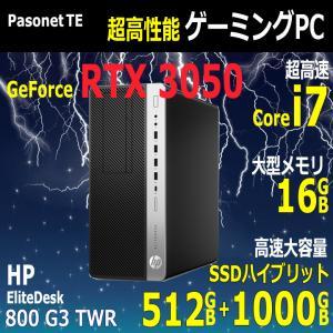 【ゲーミングPC 】 HP Elite 8300 nVidia GTX1050Ti Core i7 ...