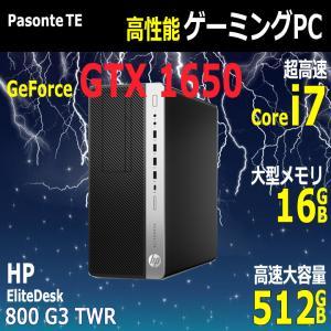 【ゲーミングPC 】 HP Elite 8200 SFF ド定番 nVidia GTX1050Ti ...