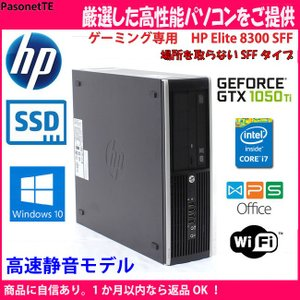 【 ゲーミングPC 】HP Elite 8300 SFF ド定番 nVidia GTX1050Ti ...