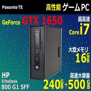 ゲーミングPC 高性能グラボ nVidia GTX 1650 第4世代 Core i7 高速 SSD...