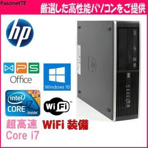■商品名:HP Compaq 8100 Elite  ■OS:Windows 10 Professi...