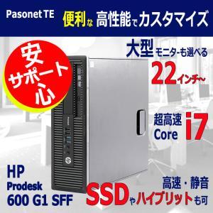 ** 超高速CPU Core i7 中古 パソコン** HP ProDesk 600 G1 爆速 新品SSDや 大型 HDD搭載可 大容量メモリ搭載可 WiFi装備 オフィス付 Windows 10 Pro USB3.0|pasonet