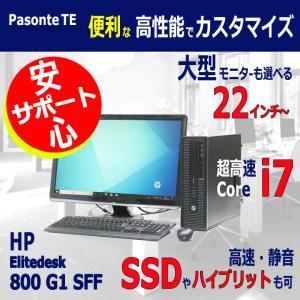 ** 超高速CPU Core i7 中古 パソコン** HP EliteDesk 800 G1 爆速 新品SSDや 大型 HDD搭載可 大容量メモリ搭載可 WiFi装備 オフィス付 Windows 10 USB3.0|pasonet