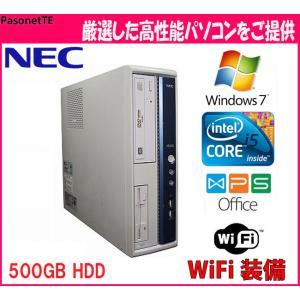 中古 パソコン NEC Mate MB-B Core i3 3.2GHz HDD 500GB メモリ 4GB  Windows 7 Pro オフィス付|pasonet