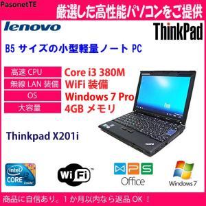 中古 ノートパソコン 小型・軽量 Lenovo ThinkPad x201i Core i3 2.53GHz HDD 320GB メモリ 4GB オフィス Windows 7 pro Wifi|pasonet
