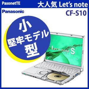 中古 ノートパソコン 小型・軽量 Panasonic CF-N10 Core i5 2.5GHz HDD 320GB メモリ 4GB オフィス   Windows 7 pro Wifi|pasonet