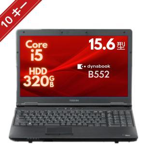中古 パソコン 東芝 B552/G Core i5 2.5GHz HDD 320GB メモリ 4GB 10キー付きモデル USB3.0 オフィス  Windows 10 pro Wifi|pasonet