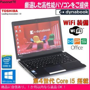 中古 小型 軽量 ノートパソコン 東芝 R734/K Core i5 HDD 500GB メモリ 4GB オフィス  Windows 10 pro USB3.0 Wifi|pasonet