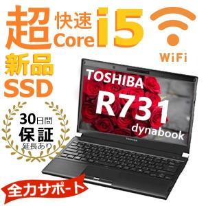 【CPU】超高速 Intel Core i5 2520M (2.5GHz)を実装  【メモリー】はD...