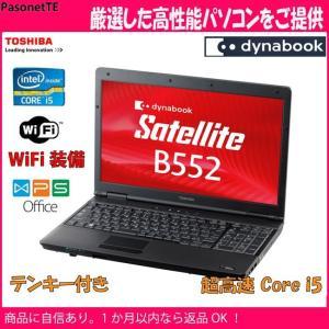 中古 パソコン 東芝 B552/H Core i5 HDD 320GB メモリ 4GB 10キー付きモデル USB3.0 オフィス  Windows 10 pro Wifi 文字消えあり|pasonet