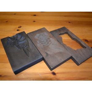 菓子型 落雁 和三盆 亀 海老 1611-480|passage-bm