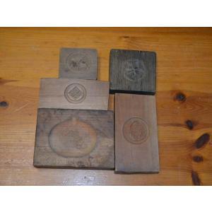 菓子型 落雁 和三盆 小型5個セット 栗 紋 蓮根 他 1611-488|passage-bm