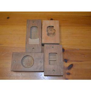 菓子型 落雁 和三盆 小型4個セット たぬき 松の月 他 1611-489|passage-bm