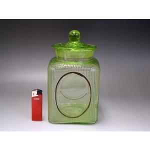 ウランガラス 広口瓶 キャンディポット レトロ アンティーク カッティング 1801-498|passage-bm|17