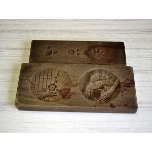 菓子木型 落雁 和三盆 松竹梅亀鶴 他 2本 9絵柄 1810-214|passage-bm