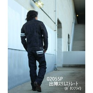 MOMOTARO JEANS 桃太郎ジーンズ 0205SPK【38-42inch】 出陣スリムストレート(ボタンフライ) passage-store