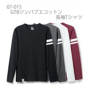 桃太郎ジーンズ MOMOTARO JEANS GTBジンバブエコットン長袖Tシャツ 07-015 passage-store
