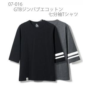 桃太郎ジーンズ MOMOTARO JEANS GTBジンバブエコットン七分袖Tシャツ 07-016 passage-store