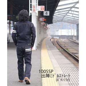 MOMOTARO JEANS 桃太郎ジーンズ 1005SP 出陣ミドルストレート(ボタンフライ) passage-store