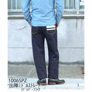 MOMOTARO 桃太郎ジーンズ 1006SPZ 出陣ミドルストレート(ジッパーフライ) passage-store