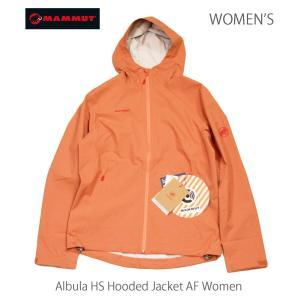 MAMMUT マムート Albula HS Hooded Jacket AF Women アルブラ フーデッドジャケット 1010-28470|passage-store