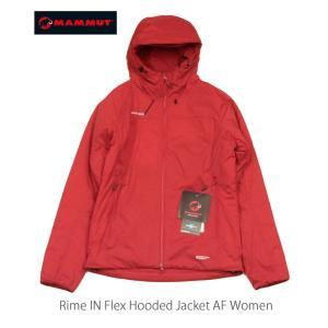 MAMMUT マムート Rime IN Flex Hooded Jacket AF Women 中綿フーデッドジャケット 1013-00760|passage-store