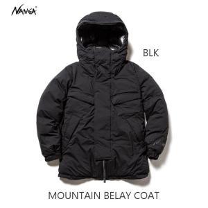 NANGA ナンガ MOUNTAIN BELAY COAT マウンテンビレーコート|passage-store