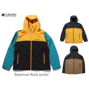 Columbia コロンビア BOZEMAN ROCK JACKET ボーズマンロック ジャケット PM3799 passage-store