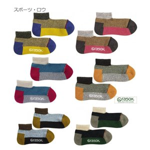 rasox ラソックス スポーツ・ロウ ユニセックス SP151AN20|passage-store