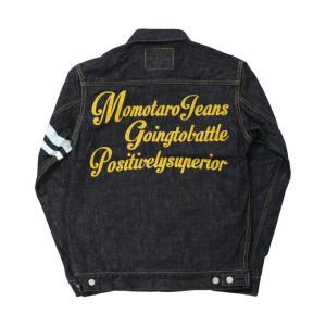 桃太郎ジーンズ MOMOTARO JEANS 出陣バック刺繍ジャケット Gジャン 2105SP-2 passage-store