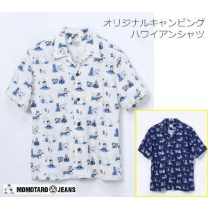MOMORATO JEANS 桃太郎ジーンズ オリジナルキャンピング ハワイアンシャツ 06-100 passage-store