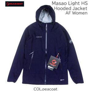 MUMMUT マムート Masao Light HS Hooded Jacket AF Women ウィメンズ PERTEX 防水ジャケット 1010-27110|passage-store
