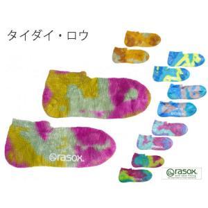 rasox ラソックス タイダイ・ロウ ユニセックス CA091SN24|passage-store