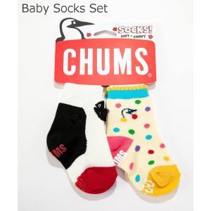 CHUMS チャムス Baby Socks Set ベビーソックス2Pセット CH26-1006 passage-store