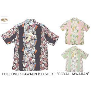 東洋エンタープライズ SUN SURF サンサーフ PULL OVER HAWAIIAN SHIRT プルオーバー ボタンダウンシャツ ROYAL HAWAIIAN SS34970|passage-store