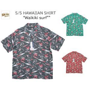 SUN SURF サンサーフ S/S HAWAIIAN SHIRT Waikiki surf 半袖ハワイアン シャツ ワイキキサーフ SS36147 東洋エンタープライズ|passage-store