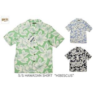 SUN SURF サンサーフ S/S HAWAIIAN SHIRT HIBISCUS 半袖ハワイアン シャツ ハイビスカス SS36148 東洋エンタープライズ|passage-store