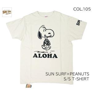 SUN SURF サンサーフ SUN SURF×PEANUTS 半袖Tシャツ S/S T-SHIRT スヌーピー SS77973|passage-store